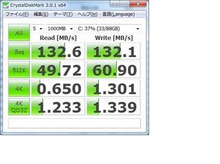 0S02601_1000MB.jpg