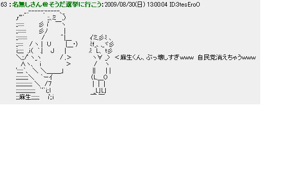 63WMD_of_LDP.JPG