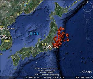 Tohoku_Pacific2.jpg