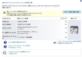 experience_index20110709.jpg