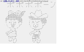 hatokan_no_mahou