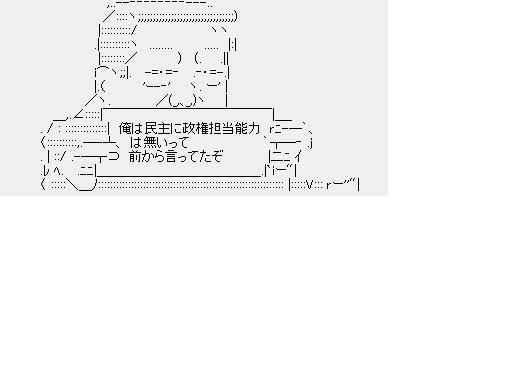 ozawa_san.JPG